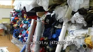 видео Ткань для спец.одежды импортного производства