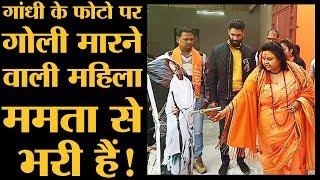 Gandhi के पुतले पर गोली चलाने वाली Pooja Shakun Pandey की ये बाते कम लोग जानते हैं | Hindu Mahasabha