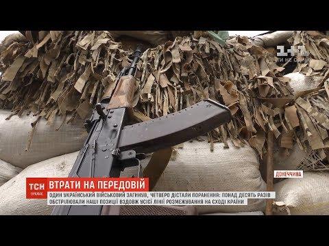 Один український військовий