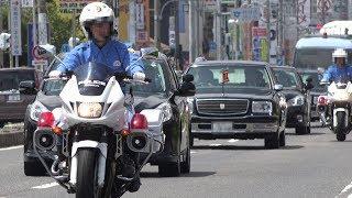 皇太子殿下御車列 愛知県安城市 愛知県警察白バイパトカー警護車 Crown Prince of Japan Motorcade 2016.8.7