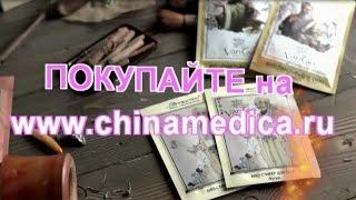 Доктор ВАН ТАО - китайские пластыри био стикеры(, 2016-02-16T08:40:15.000Z)