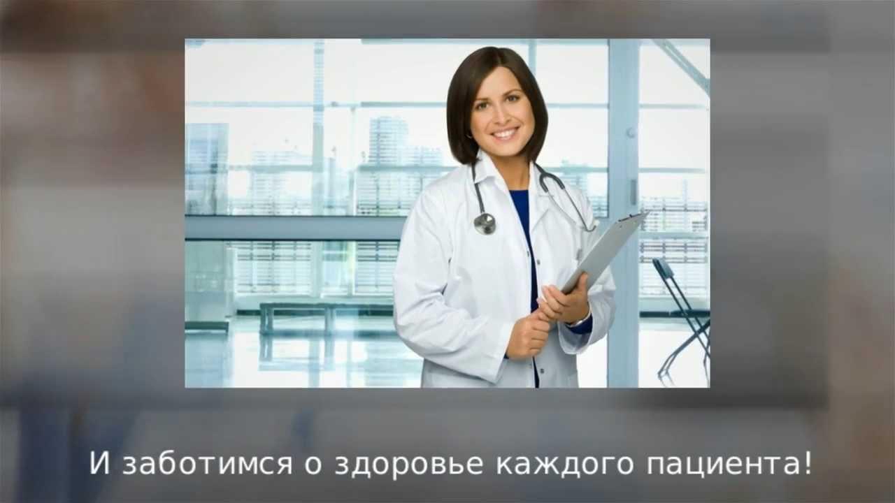 3 городской больницы саранск