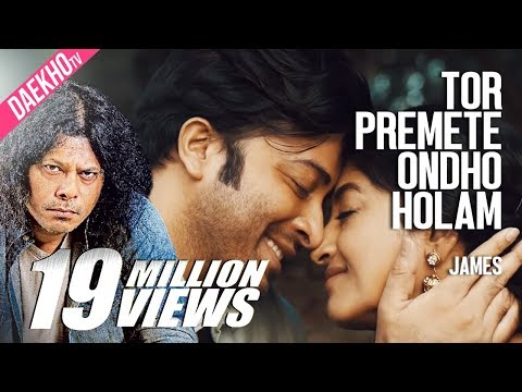 Tor Premete | Satta |  James | Shakib Khan | Paoli Dam | Bangla movie song 2017