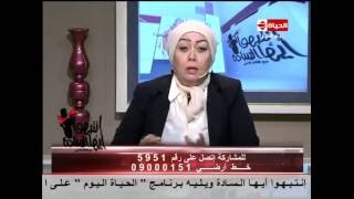 بالفيديو.. هالة فاخر: يجب دعم شركة «مصر للطيران»