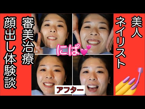 ネイリスト 小川明日香です。
