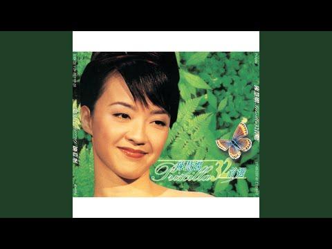 Yu Lei Bao Yong