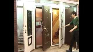 Как выбрать входную дверь (рассказ продавца дверей).flv(Если у Вас еще остались вопросы по выбору входной двери - обращайтесь, мы с радостью Вас проконсультируем!..., 2012-10-26T08:19:37.000Z)