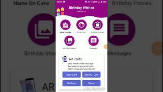رغبات عيد ميلاد - بطاقة AR - كيفية إنشاء بطاقة AR التجريبي.