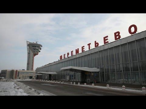 #4 Москва. Аэропорт Шереметьево