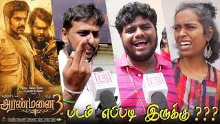 Aranmanai 3 Public Review | Aranmanai3 Review | Aranmanai 3 Movie Review TamilCinemaReview | SundarC
