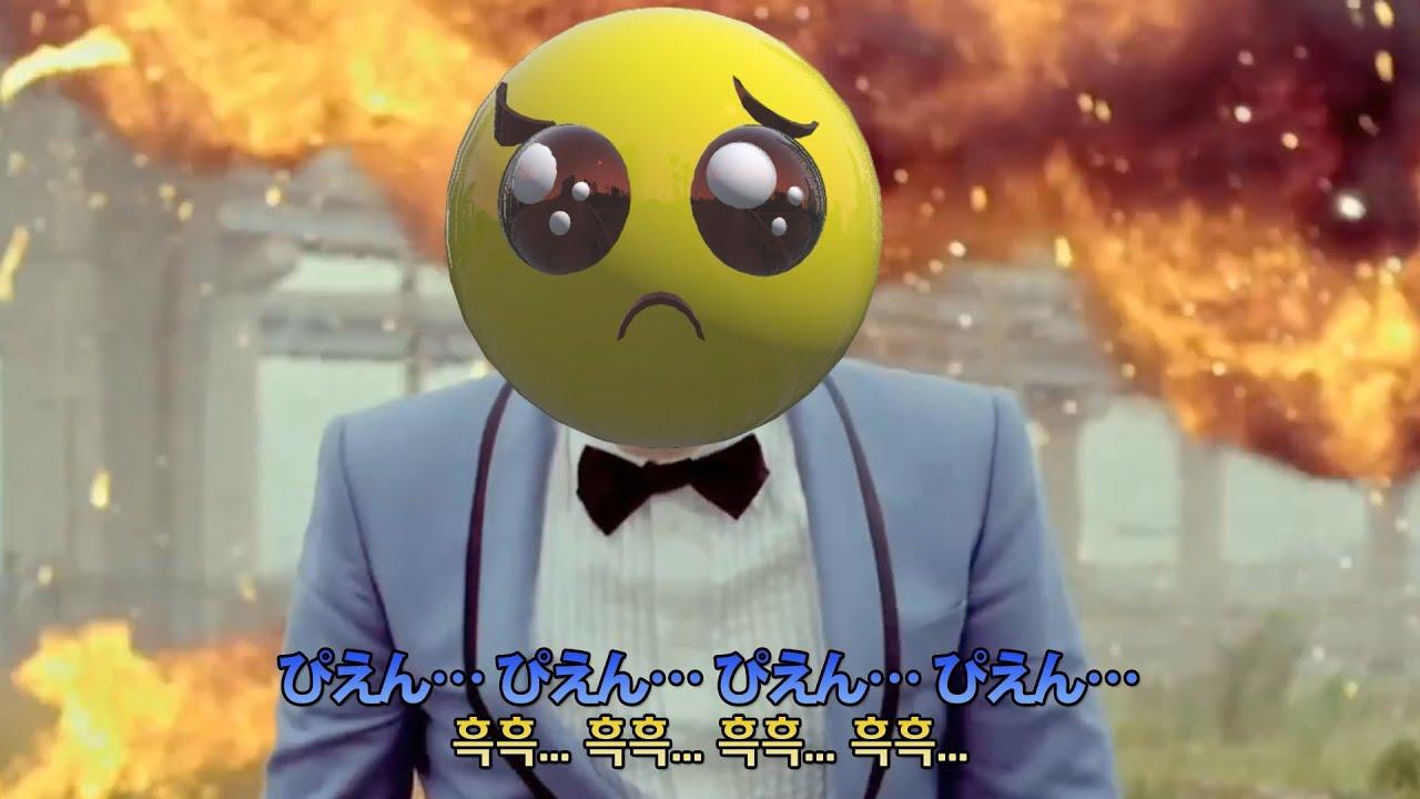 PSY - 피엔