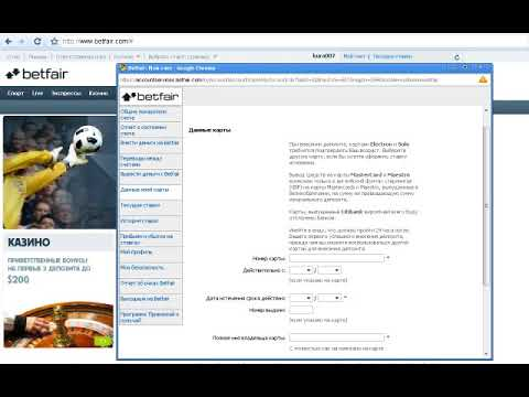BITCOINQ КАК ПРАВИЛЬНО ЗАРЕГИСТРИРОВАТЬСЯ ?из YouTube · Длительность: 5 мин57 с