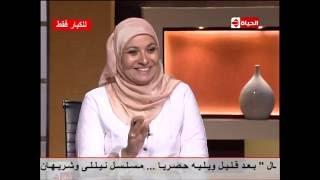 بالفيديو.. تعليق «هبة قطب» على تدخين الفتيات للشيشة