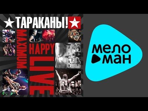 Новое Радио 98,4 FM — Главные русские песни!