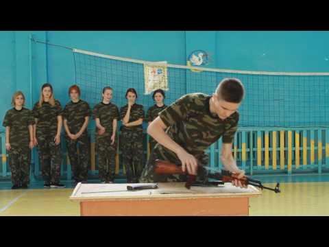 Сборка/разборка автомата АК-74 за 16 секунд (рекорд школы)