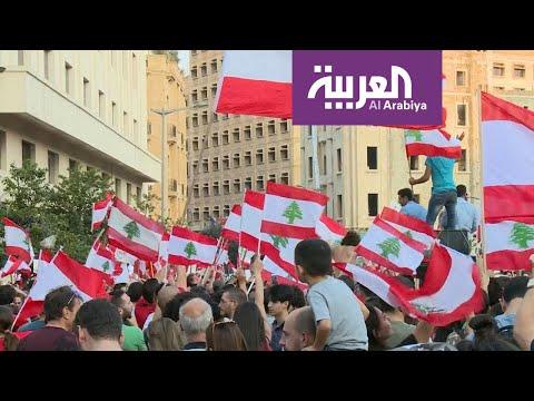 الجيش اللبناني ينحاز للمتظاهرين  - نشر قبل 12 ساعة