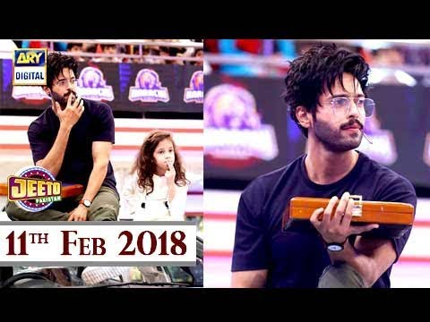 Jeeto Pakistan - 11th Feb 2018 - ARY Digital Show