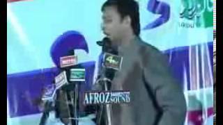Hyderabad MIM MLA Akbaruddin Owaisi Abusing Hindu Goddess