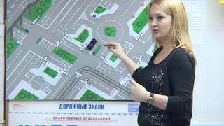 Сюжет Автоучитель 2015 автошкола