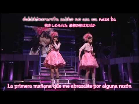mornng musume - Kousui (Kusumi Koharu & Junjun)(karaoke+sub esp)