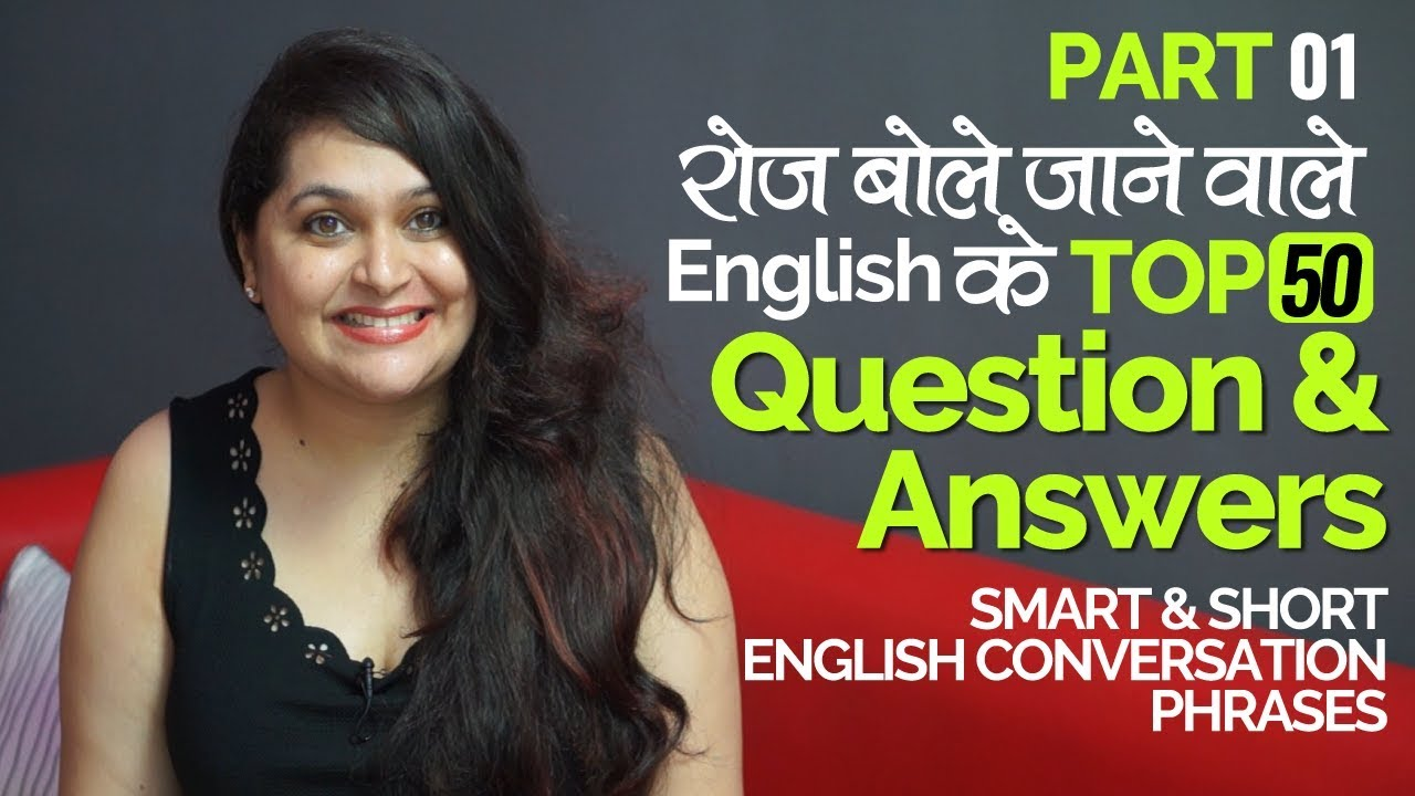 Smart & Short English Conversation Question & Answer Phrases