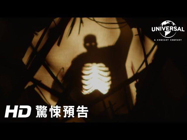 【糖果人】最新預告 - 9月10日 全台戲院見
