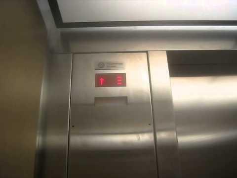 Thyssenkrupp Hydraulic Elevator At Plano West Senior High School