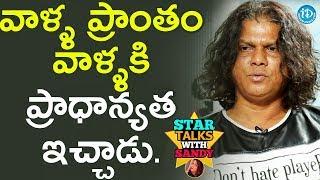 Director Karunakaran Showed Partiality - Rakesh Master    Star Talks With Sandy
