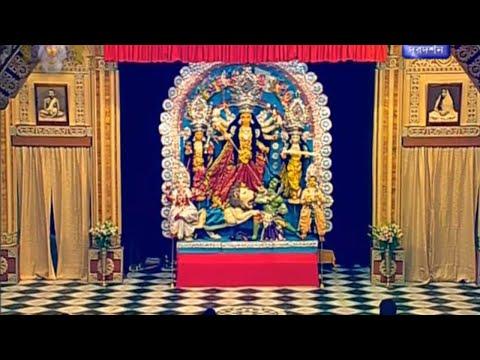 Durga Puja from Belur Math :Sandhya Arati Maha Saptami : 05.10.2019