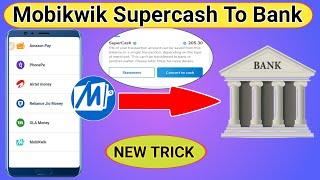 Mobikwik Supercash To Bank Account Transfer   Amazon, Airtel Money, Ola money Phonepe wallet to bank