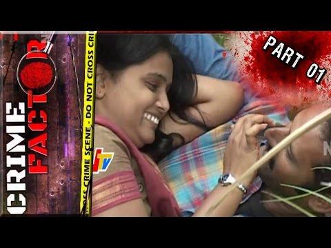 Innocent Good Man Brutally Assassination  for Settling Land Quarrel   Crime Factor Part 01   NTV
