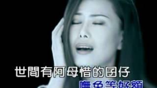 [KTV][卡拉OK][台語][伴唱帶]江蕙_落雨聲.mpg