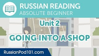 Russian Absolute Beginner Reading Practice - Going into a Shop