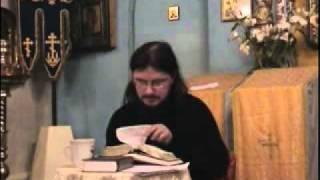 Даниил Сысоев - Евангелие от Луки.(Глава 5)