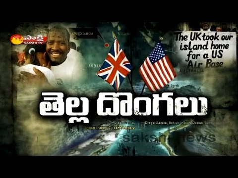 Diego Garcia: The Facts || The history || The Mystery || Sakshi Magazine Story Part-1