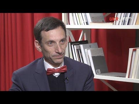 Виталий Портников: Украинское