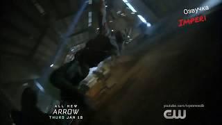 Стрела 6 сезон 10 серия / Arrow 6x10 / Русское промо