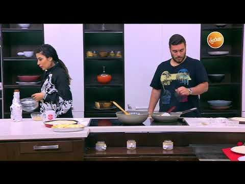 صورة  طريقة عمل البيتزا طريقة عمل بيتزا تونة | أميرة شنب طريقة عمل البيتزا من يوتيوب