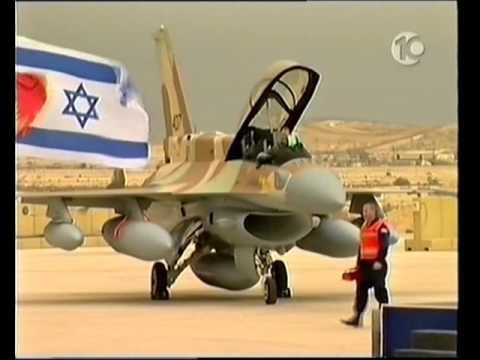 טקס קבלת מטוסי ה F-16I  - לקט כתבות