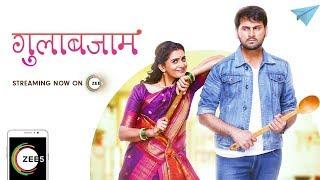Gulabjaam Full Marathi Movie 2018 | Sonali Kulkarni, Siddharth Chandekar | Streaming Now On ZEE5
