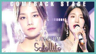 [Comeback Stage]  LABOUM - Satellite ,  라붐 - Satellite Show Music core 20190921