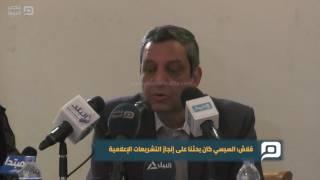 مصر العربية | قلاش: السيسي كان يحثنا على إنجاز التشريعات الإعلامية