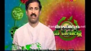 Manthena Satyanarayana Raju Books In Telugu Pdf