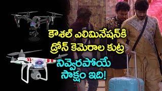 Bigg Boss Telugu 2 Team Shocking Decision on Kaushal Army Moments || YOYO Cine Talkies