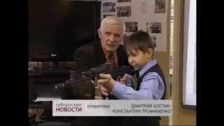 Для уроков ОБЖ школы закупают лазерный тир (Видео), Воронеж
