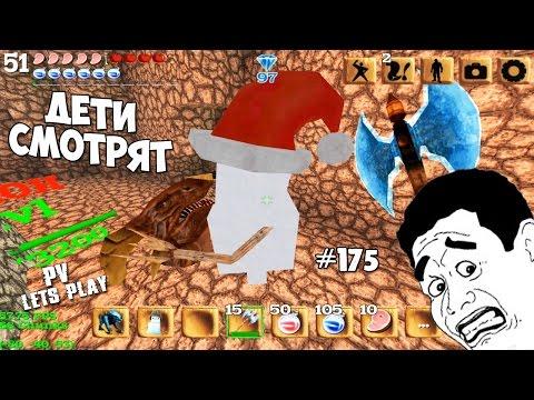 Block Story - Самый Милый Дракон О_О (175 серия)