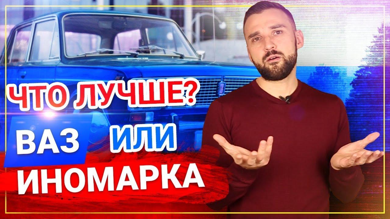 Купить новый Hyundai Solaris или LADA Vesta цены - YouTube