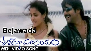 Sasirekha Parinayam Movie  Bejawada Video Song  Tarun,genelia