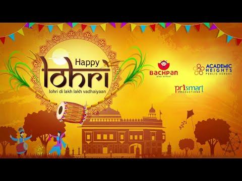 Happy Lohri | लोहड़ी की हार्दिक शुभकामनाएं | Lohri Video & Animated Greetings | Whatsapp Status