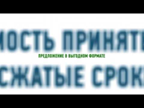 Продающие страницы от веб-студии Айтилаб lp.itlab74.ru